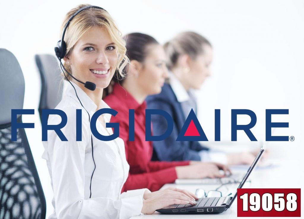 رقم خدمة عملاء فريجيدير مصر للصيانة